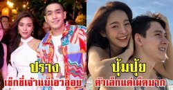 5 สาวสวยสุดแซ่บ ดีกรีแฟนแร็ปเปอร์ชื่อดังของไทย
