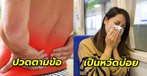 5 สัญญาณที่ร่างกายบ่งบอก ว่าคุณขาดวิตามินซี