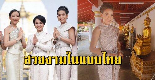 กาละแมร์ สวมชุดไทยสีขาวเข้าวัดทำบุญ สวยงามสุดๆ