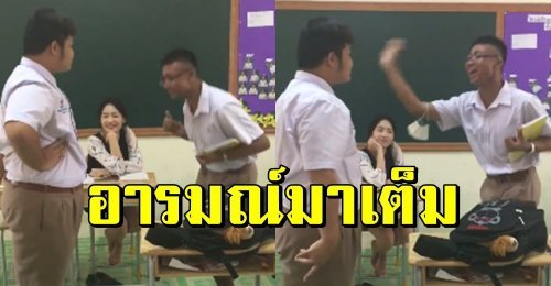2 นักเรียนสอบสนทนาภาษาจีน ทำเอาครูถึงกับให้คะแนนคูณ 10