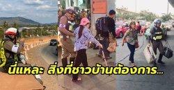 แห่แชร์ภาพตำรวจ เหน็ดเหนื่อยช่วยเหลือประชาชน ให้กลับบ้านหลังเที่ยวปีใหม่ปลอดภัย
