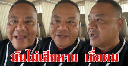 นักธุรกิจใหญ่ เห็นด้วย ต่างชาติซื้อที่ดินในไทย